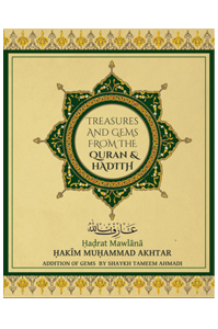 Treasures and Gems from the Qur'an & Hadith